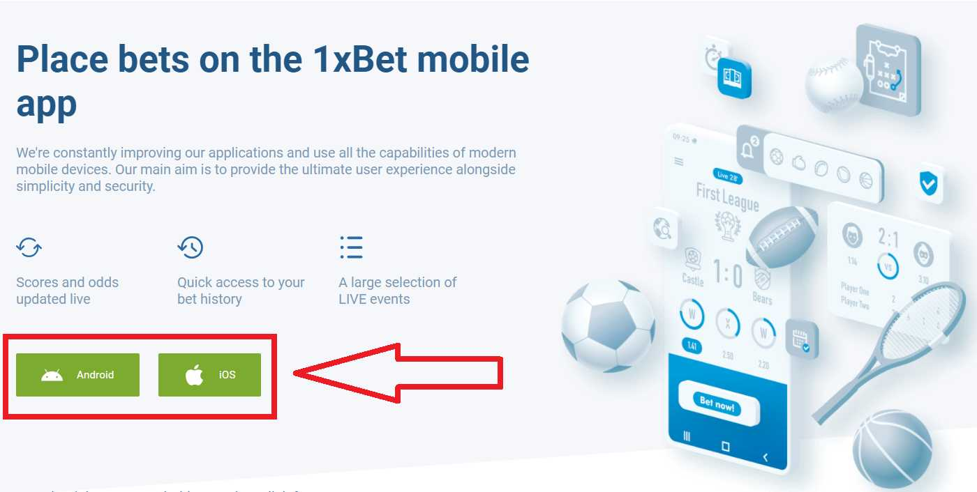 Advantages of the mobile app from the 1xBet company