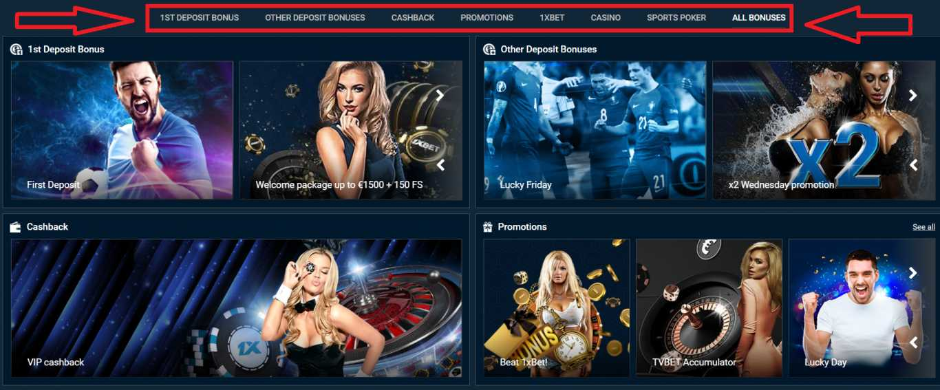 Features of the 1xBet online casino