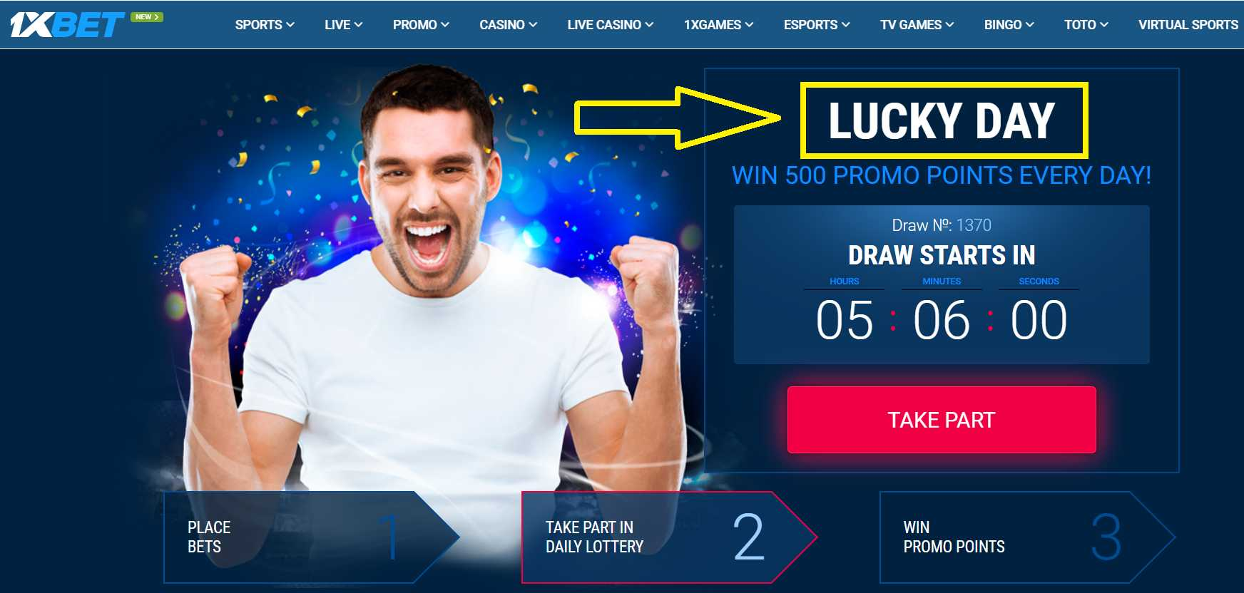 How to login to your account on the 1xBet site