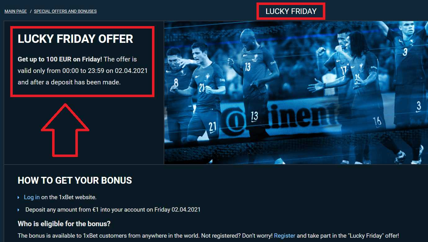 Features and requirements set by 1xBet for wagering the bonus of the Lucky Friday